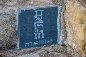 B-MELILLA 02April2014 _DSC0077