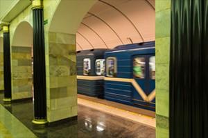 StP19 Metro