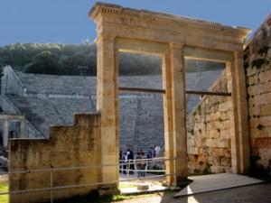 Epidauros1