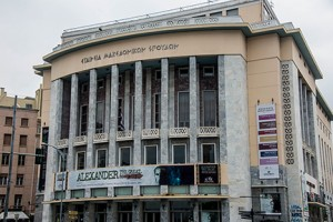 Thessaloniki BLOG 15Oct2014-8168