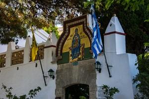 BLOG Corfu Greece Paleokastritsa 14June2015-1953