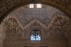 SANDLER BLOG Granada Spain Alhambra DSC_1933
